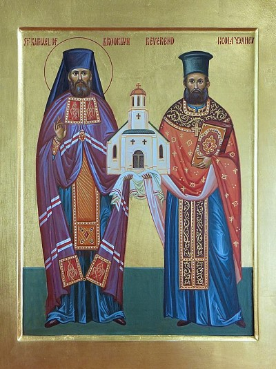 Saint Raphael of Brooklyn and the Reverend Nicola Yanney
